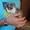 Котята даром в добрые руки #697845
