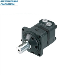 Гидромотор OMV 630 - Изображение #1, Объявление #1653332