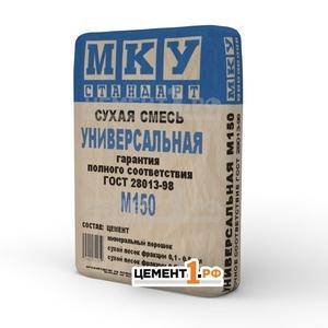 Продаём оптом сухие смеси МКУ стандарт - Изображение #3, Объявление #1684235