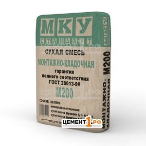 Продаём оптом сухие смеси МКУ стандарт - Изображение #1, Объявление #1684235