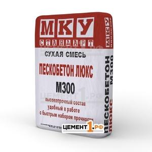 Продаём оптом сухие смеси МКУ стандарт - Изображение #2, Объявление #1684235