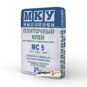Продаём оптом клей плиточный МКУ стандарт - Изображение #1, Объявление #1684236