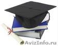 Дипломные и курсовые работы по юридическим и экономическим дисциплинам, Объявление #388113