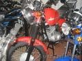 Мотоциклы скутеры квадроциклы запчсти велоипеды мотоблоки бензопилы