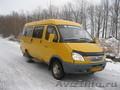 автобус ГАЗ 322132
