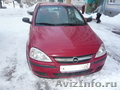 Продам Opel Corsa