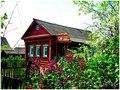 Дом в Полково с земельным участком