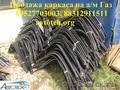 2)Продажа тентов и комплектов дуг на а/м Газ (купить тент на Газель,  Валдай).
