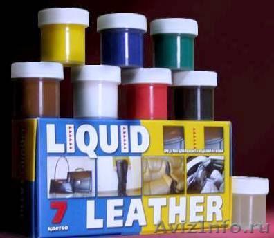 Жидкая кожа – Ваш помощник при качественном ремонте кожаных изделий, Объявление #1050499