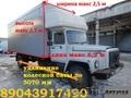 Удлиненные фургоны на Газон Газ 3307 3309 удлинение рамы
