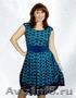 АриадНа– розничная продажа блузок и платьев