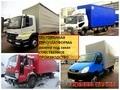 Ефрофура, европлатформа Хендай, Мерседес, Форд, Фотон.