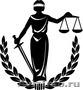 Коллегия адвокатов
