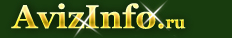 Прицепы в Рязани,продажа прицепы в Рязани,продам или куплю прицепы на ryazan.avizinfo.ru - Бесплатные объявления Рязань